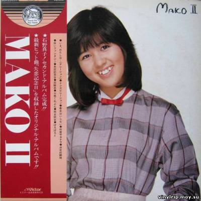 Ishino Mako 石野真子 Mako Ii 1978 Lossless Mp3 Pop